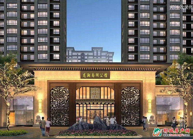 郓城最美售楼部---龙翔·南湖公馆