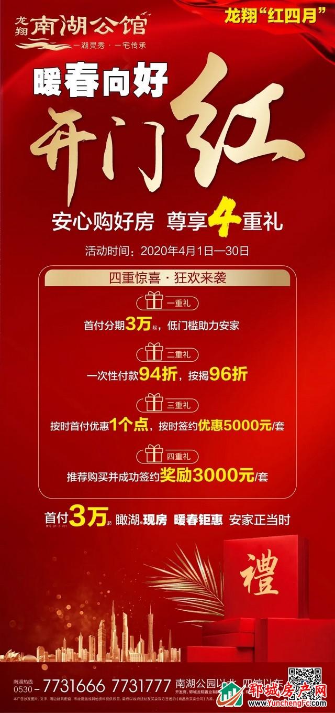 【龙翔·南湖公馆】单层临街40多㎡小商铺,还不来捡漏?