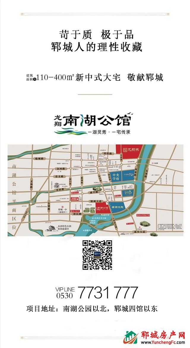 【南湖公馆】景观示范区9月19日盛大开放!梦幻北极光 震撼上演