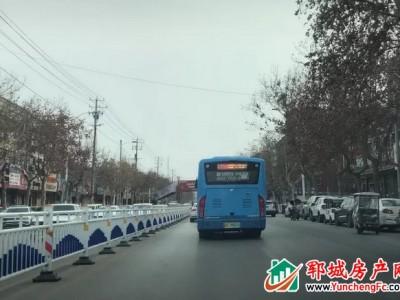 郓城县城乡公交一体化开通试运营,早晚发车时间公布!